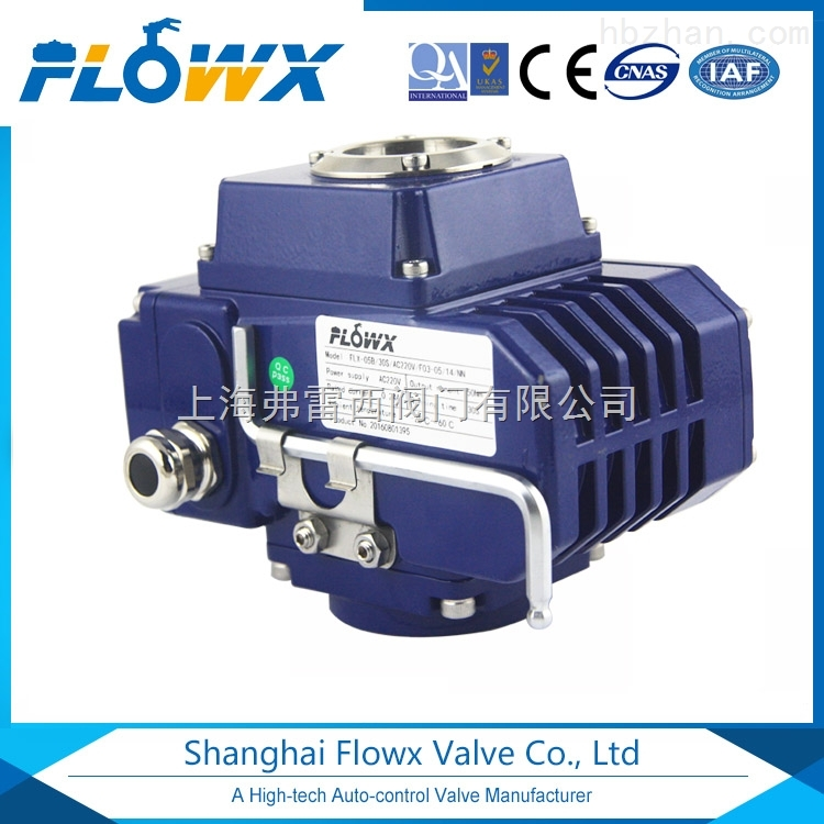 FLX-10E精巧型电动执行器