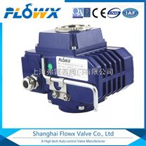 高品質FLX-005P調節型電動執行器