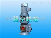 河北强亨机械立式三螺杆泵运送液体的种类和粘度范围宽广振动小噪音低