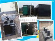 白色-加药装置-曝气装置-污水-调节池-固液分离-消毒池-达标排放一体化污水处理