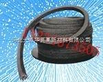 专业生产布卷盘根、布卷橡胶盘根厂家