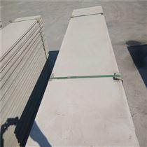 轻质隔墙板-复合轻质隔墙板