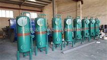 碳钢材质石英砂过滤设备潍坊恒远环保生产厂家