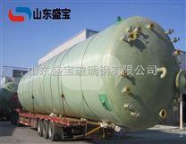 玻璃钢运输罐,化工玻璃钢储罐厂家供应