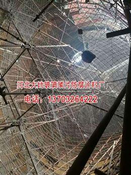 """欢迎光临·辽宁葫芦岛玻璃鳞片胶泥""""集团""""有限公司"""