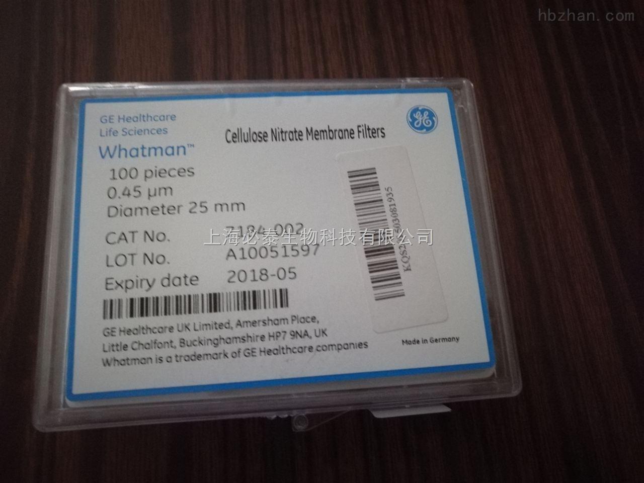 whatman硝酸纤维素膜7184-002
