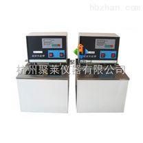廣東聚同恒溫水槽油槽SC-20廠家直銷