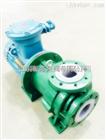 氟塑料化工離心泵產品報價