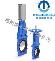 美國METISKOW進口氣動刀型閘閥十大產品係列