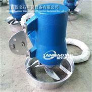 铸件式推流潜水搅拌机QJB0.85/8-260/3-740
