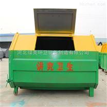 大型户外垃圾箱2.5方勾臂式垃圾箱