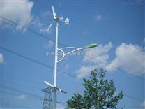 欧陆小型风力发电机FD500W路灯用家用水平轴风机