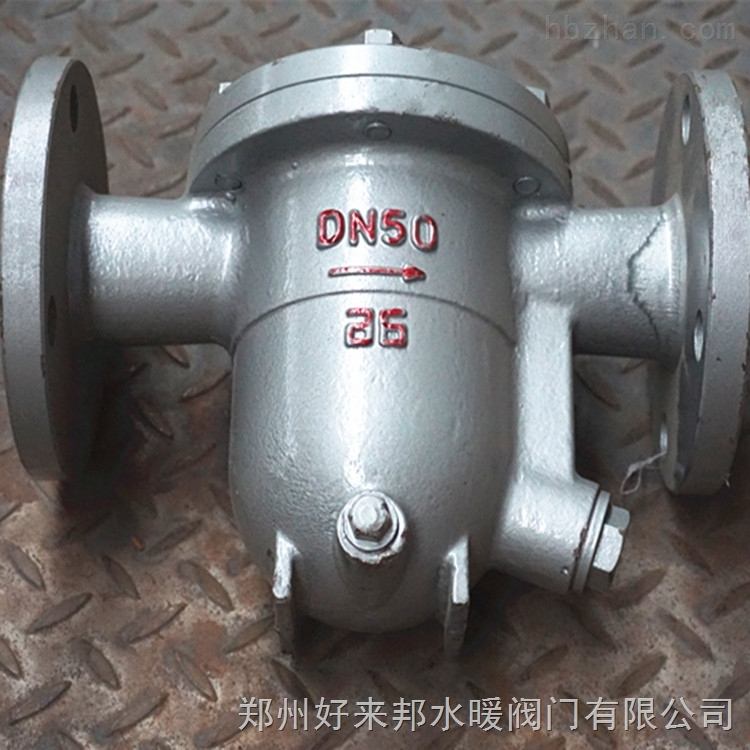 上海思铭国标自由浮球式疏水阀
