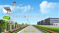 厂家直销新农讯建设路宽5米  安徽朗越太阳能路灯