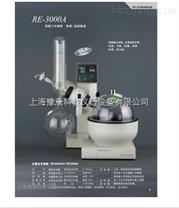 R-係列型旋轉蒸發器