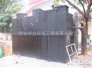 学校生活污水处理设备优质厂家