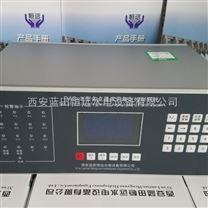多點溫度巡檢儀DAS-III