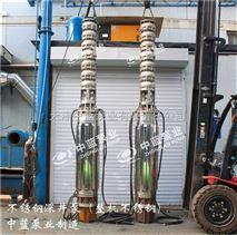 300QJ200-480高扬程不锈钢井用潜水泵
