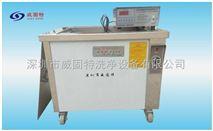 精密电器零件超声波清洗机