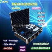 便携式COD氨氮水质快速测定仪