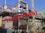 gq-陕西污水废气处理设备哪家好