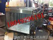 gq-陕西汽车喷漆烤漆废气处理设备专卖