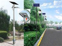 安徽朗越能源景区或者标志地点专用太阳能庭院灯