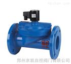 DF/ZCS水液电磁阀
