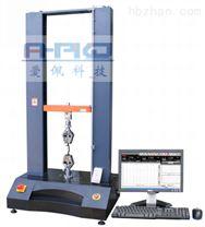 電子萬能拉力試驗機/電腦式拉力實驗機