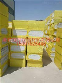 匀质板价格/六安外墙防火保温匀质板厂家