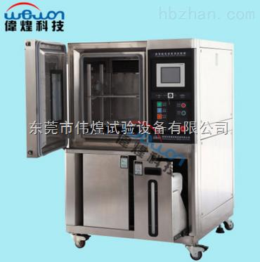 可程式高低温交变湿热试验箱报价