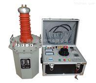 便携式直流高压试验变压器供应