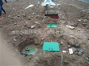 地埋式一体化生活污水处理装置设备报价