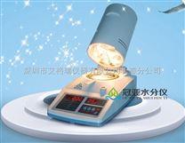 玉米水分測定儀/玉米水分含量測定儀