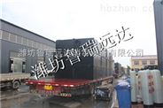 盘锦屠宰污水处理设备厂家