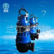 WQ3KW无堵塞潜水排污泵厂家