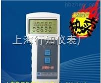 DYM3-01型数字大气压计