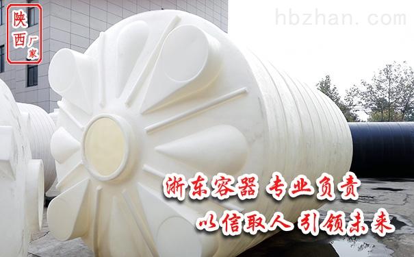 3噸塑料儲罐廠家