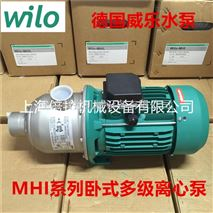 德國威樂水泵MHI-402潛水泵自吸泵管道泵心增壓泵水泵