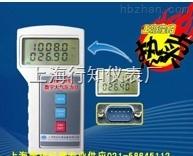 DYM3-03型数字大气压计