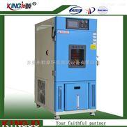 勤卓品牌TT-5166高低溫交變濕熱試驗箱