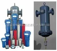 发电机组供油过滤分水柴油过滤器