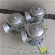 HXF-IZ防爆阻火呼吸阀
