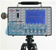 全自動智能粉塵測定儀 測量空氣中粉塵濃度