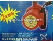 上海长宁区格兰富水泵维修-全自动家用增压泵安装电话