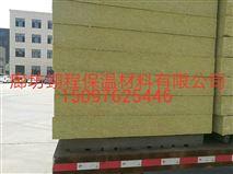高硬度岩棉条,大型生产线专业生产定制岩棉条
