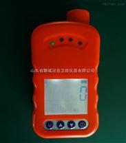 六氟化硫氣體泄漏報警器