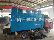 wsz-10通化塑料制品厂污水处理设备合作价格