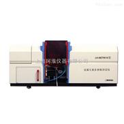 LH-MET9616多种金属元素测定仪