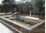 生活小區一體化污水處理設備